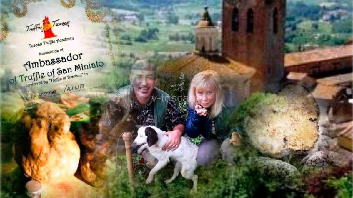 Трюфельная охота для детей и взрослых (фото 1)