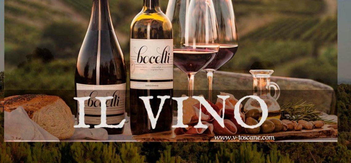 О винном бренде семьи Бочелли - рассказывает гид Ирина Лихота