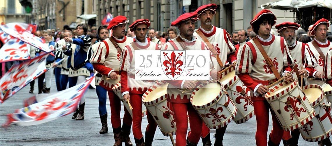 Флорентийский Новый год