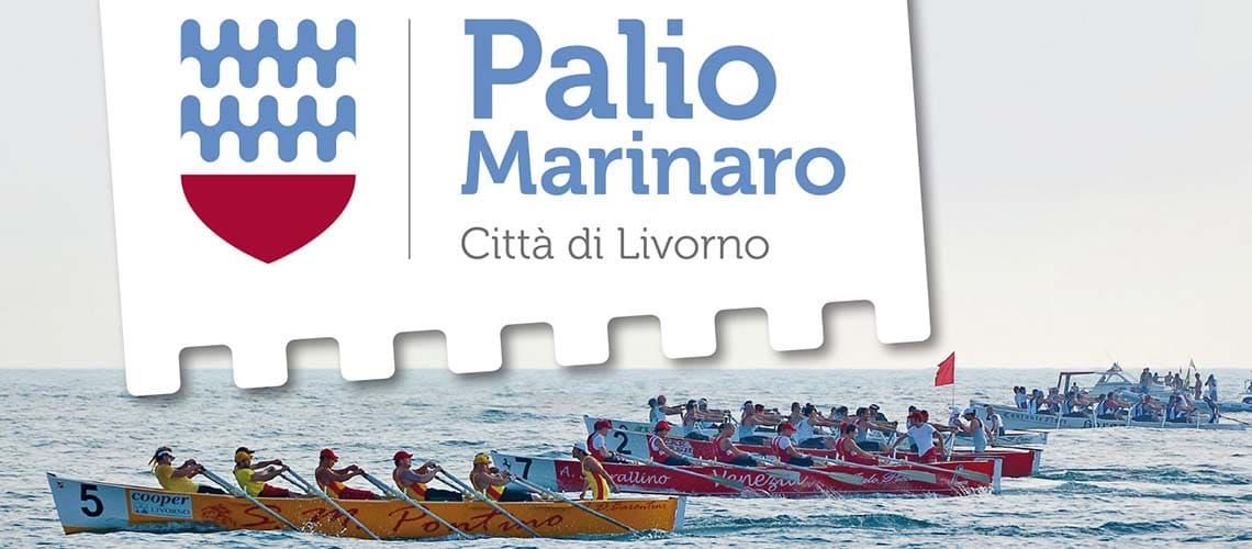 Ливорно - Палио Маринаро