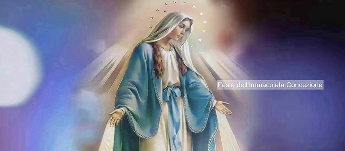 Праздник Непорочного зачатия (8 декабря)